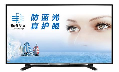 飞利浦电视智能 评测_飞利浦电视和索尼电视_飞利浦电视广告语