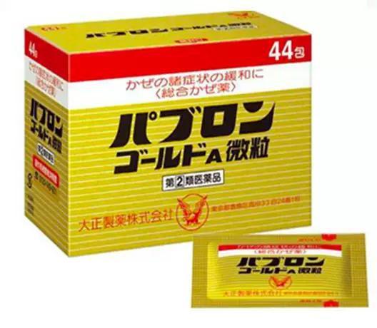为什么日本药品会深入国人民心