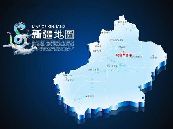新疆手绘地图高清图片
