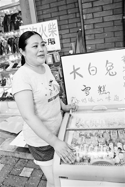 """在南锣鼓巷,""""大白兔雪糕""""销售火爆 摄影/实习记者 黄佳璐"""