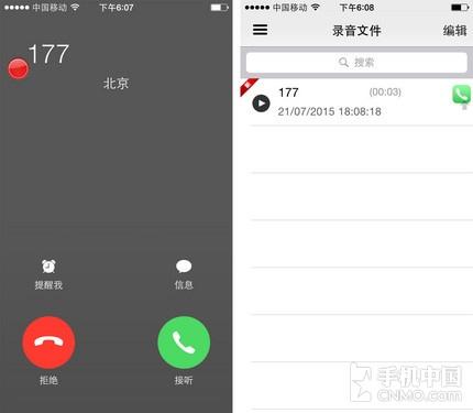 这就是越狱的理由 iOS 8.4可用插件推荐