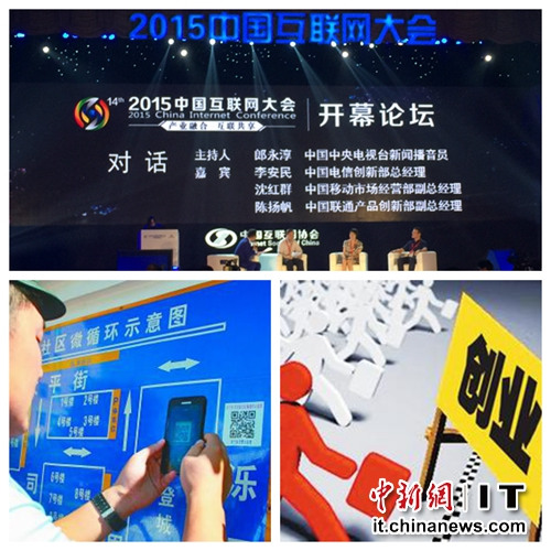 中新网7月22日电