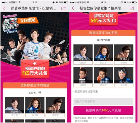 东方卫视财经栏目_财经新闻滚动_搜狐资讯  0   作为东方卫视近期开始热播的大型体育
