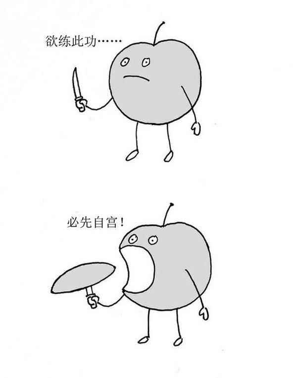 脑洞大开值得品味的漫画内涵绝世唐门漫画贝贝图片