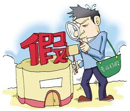 江水平:家装企业很多保证环保超级好的,都是扯淡!