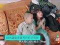 """《搜狐视频综艺饭片花》第二十八期 林大竣""""坑爹""""引父子矛盾 芒果台神剪辑惹争议"""