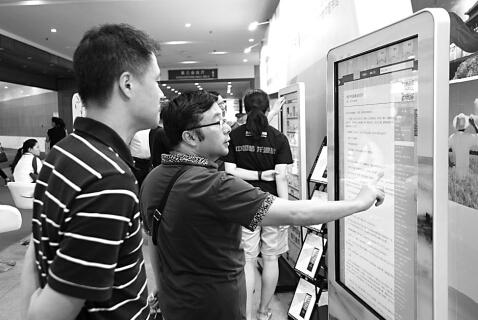 张毅君:共同向融合发展挺进(组图)