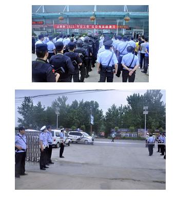 上蔡县公安局交警大队民警参加反恐怖实战演习