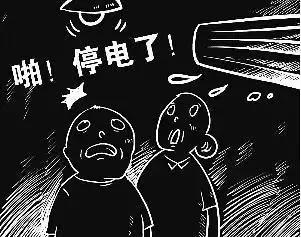 停电-重庆人夏天最惨的10件事,完全无法忍受