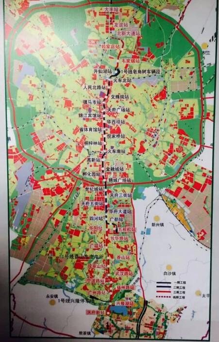 成都地铁一号线南延线25日开通