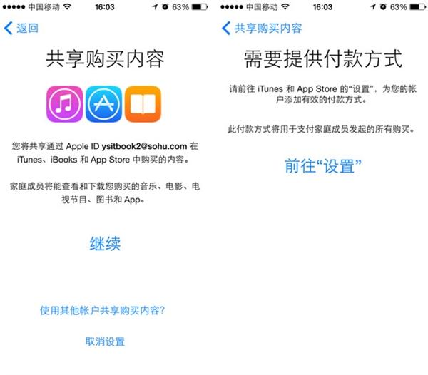 通过OTA升级 苹果发iOS 9第二个公测版
