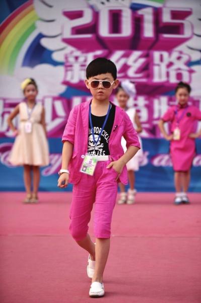 2015新丝路中国国际少儿模特及才艺大赛安阳赛区圆满落幕