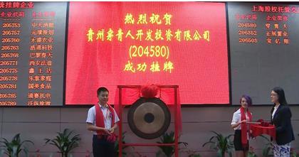 中国人口变化趋势图_贵州省人口变化趋势