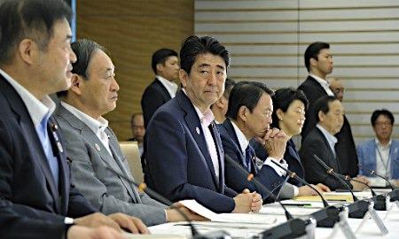 日本政府确定2020年东京奥运会开幕日期(图)-搜狐新闻2014大學指考日期