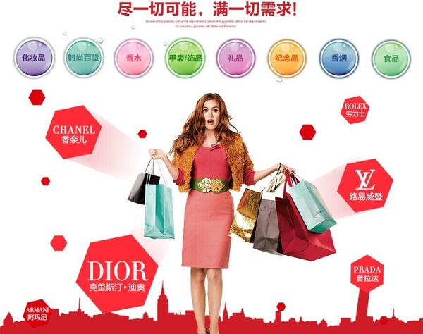 韩国首尔旅游购物攻略
