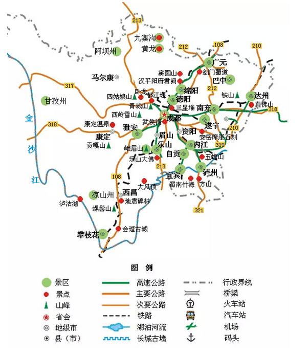 各省市旅游地图简洁版 下