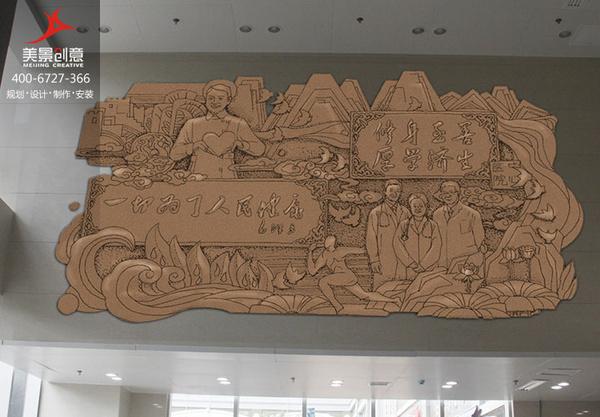 告录�_湖南娄底中心医院雕塑-锻铜雕塑