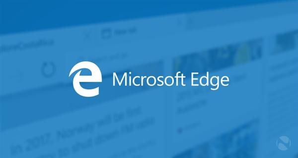 微软遭炮轰:开放Edge浏览器插件犯大错