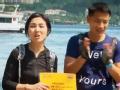 《极速前进中国版第二季片花》第三期 杨千嬅丁子高勇夺赛段第一 借宿民居难坏夫妻俩