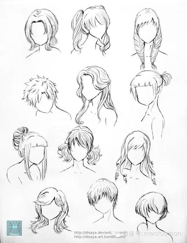 cg绘画教程-头发的画法