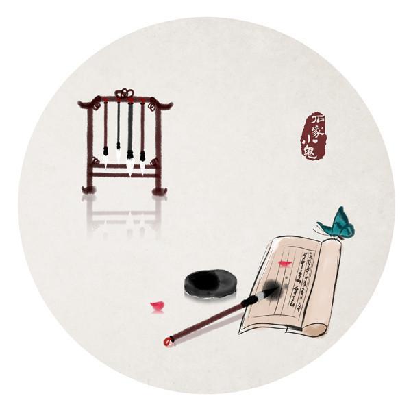 最美不过中国古诗词
