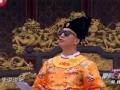 《极限挑战第一季片花》第七期 前传:周冬雨综艺首秀变歌女 王迅反串搞笑独舞