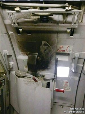 遭纵火后的机舱内景 据华西都市报