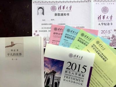 扬州大学   手绘版扬州明信片