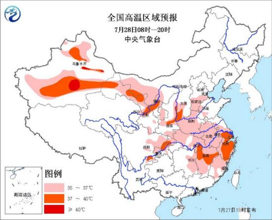 中新网7月27日电 据中央气象台网站消息,中央气象台27号下午发布高温黄色预警,预计28日白天,新疆大部、内蒙古西部、甘肃中西部、陕西关中、四川东部、重庆、华北南部、黄淮西部、江淮、江汉、江南中东部等地有35℃以上的高温天气。其中,吐鲁番盆地可达40~44℃。