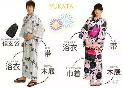... 代購 優衣庫Uniqlo 和服浴衣 ゆかた yukata 6月8日限定款