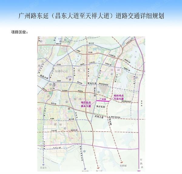 广州路东延公示车道6双向时速60公里长比a车道的室内设计图图片