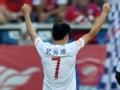 视频-中超第21轮最佳球员 武磊梅开二度率队取胜
