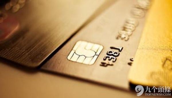 为啥子要走银联呢,因为不管是啥币种,消费金额都只会直接转为人民币入账,这样你就可以不必为兑换费用买单。在一些国家,像日韩,刷银联的信用卡还会有相应的优惠。当然小编还是建议你准备一张visa 或master,毕竟人家两位才是全球通用的,比较保险哟。