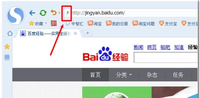 浏览器打不开网页排查分析(未果)Win7 IE浏览器突然打不
