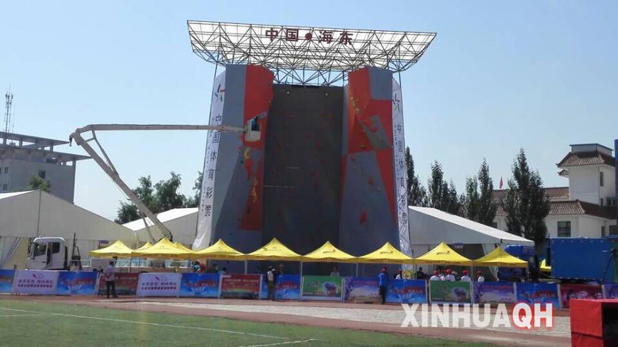 7月28日,由中国登山协会和青海省体育局主办的2015中国 海东(乐都)高原国际攀岩精英赛在青海省海东市乐都区体育场激情开幕。