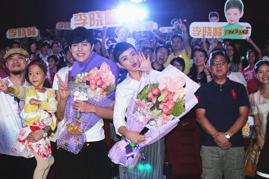 张超与李晓峰《爱之初体验》珠海站