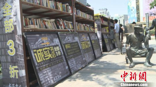 """读者在""""老实书店""""选购图书。 李珂 摄"""