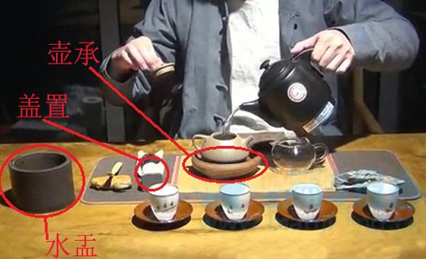泡茶新技!法学干泡视频起来陆岚秋茶叶图片