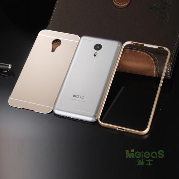 魅族MX5手机壳 超值来袭