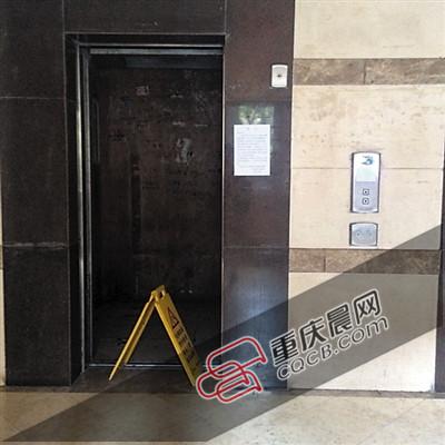 社区配电房断路器妨碍 电梯频仍断电多人被困