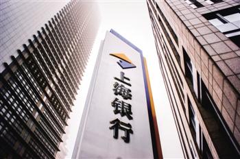 上海银行资管转型样本:探索和建立投资经理人制度