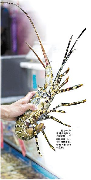 龙虾皇海鲜酒家_酒店海鲜按两卖顾客险上当