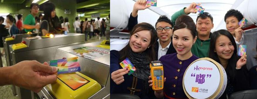 """香港""""八达通"""",堪称全世界最成功的智能交通卡,强大到无所不能:除了基本的乘坐公交地铁,还有许多想象不到的服务,例如:坐船、的士、看电影、游泳、看赛马、停车、医院挂号、记录出勤以及上百家零售品牌和上千家店铺等等。"""