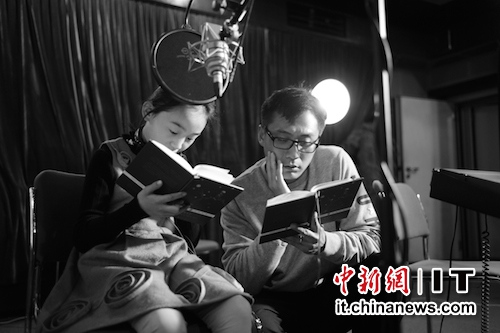 刘烨跨界玩有声读物《小王子》