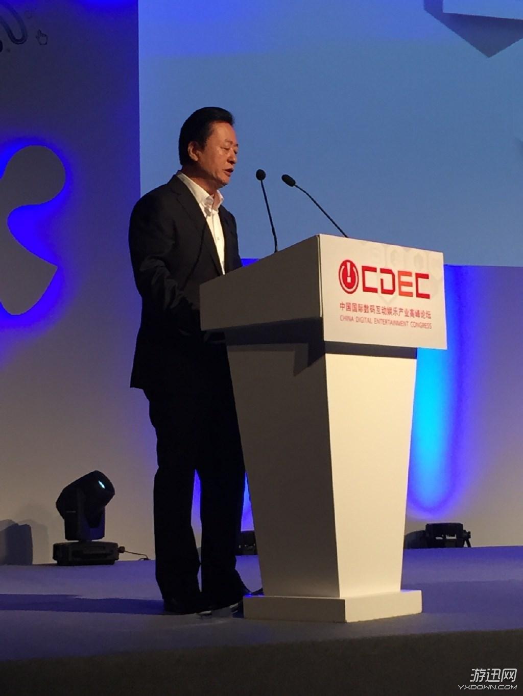 孙寿山先生表示在讲话中,提出了要打造精品游戏、加强行业管理规范、进一步加大对抄袭模仿、侵权盗版的打击力度,另外他还提到了游戏分级标准问题<b