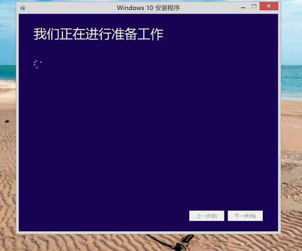 winxp 不是有效的win32,Windows 10 无法自动升级的解决办法,附Win10安装