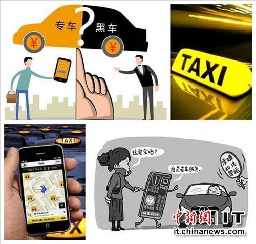 """中新网7月30日电 (IT频道 姜莹)专车合法化即将迈出重要一步。上海市交通委日前公开表态,""""互联网专车应该是传统顶灯出租车的补充"""",在肯定了专车业务的同时,还准备为专车平台发放上岗证,意味着专车司机再也不用跟执法部门""""躲猫猫""""。然而,作为运营车辆的专车,所得收入需依法纳税,这或许对本就收入骤减的专车师傅而言,更为雪上加霜。"""