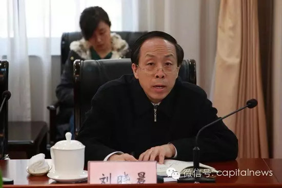 刘晓晨,先后担任北京市政府秘书长,北京市人大常委会副主任。