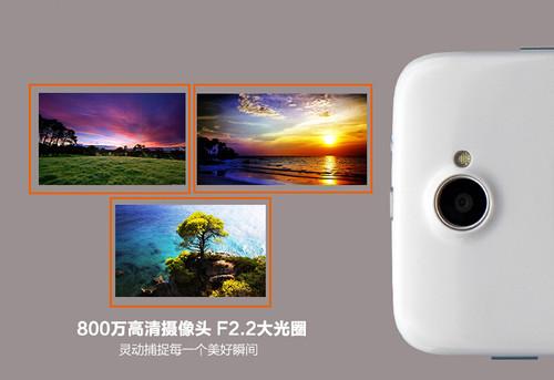 这样一款性能价格都十分优秀的神舟F50可以说非常值得购买,更多优惠促销详情尽在神舟手机天猫旗舰店或:http://www.hasee.com/cn/ad/2015/mobile/01/