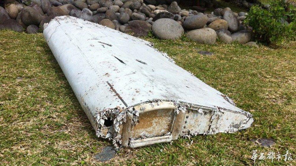 被发现的飞机残骸。